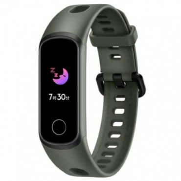 Pulsera Huawei Honor Band 5i verde