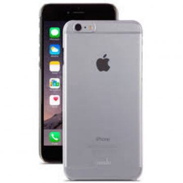 Celular Apple Iphone 6s 32gb C,g S.gray Preowned