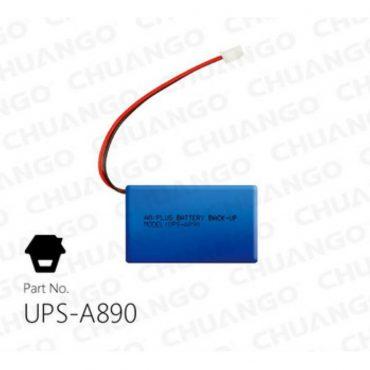 Batería De Respaldo Panel Chuango G3