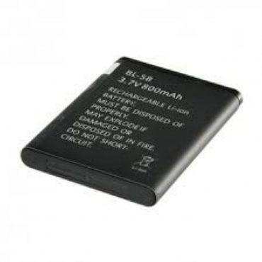 Batería De Respaldo Panel Chuango G5
